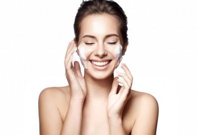 Чиста и сияйна кожа! Дълбоко почистване на лице в 9 стъпки с ултразвук салон за красота Ванеси! - Снимка
