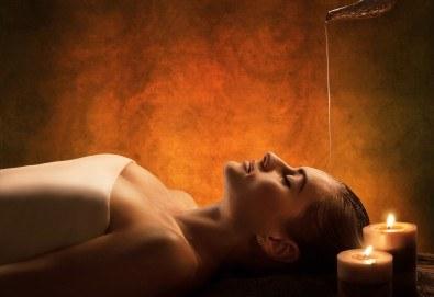 СПА пакет Шест чувства! Ароматерапевтичен масаж на цяло тяло, Hot Stone терапия, аюрведична процедура с топли масла и аюрведичен масала чай в център GreenHealth! - Снимка