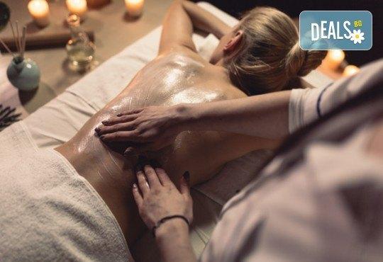30-минутен лечебен масаж на гръб с луга от рехабилитатор + 15-минутна апликация на зона по избор и бонус: 20% отстъпка от всички продукти на Поморийска Луга в козметичен център DR.LAURANNE! - Снимка 1
