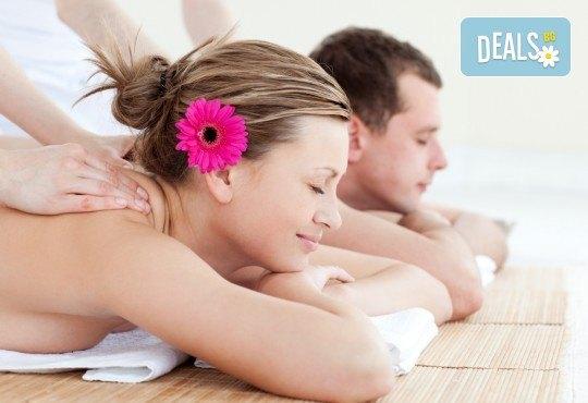 Вълшебна СПА терапия за двама! Ориенталски масаж на цяло тяло, глава и лице с уникалния афродизиак сандалово дърво и сладка ванилия, пилинг на гръб и СПА маска Wellness Center Ganesha! - Снимка 2