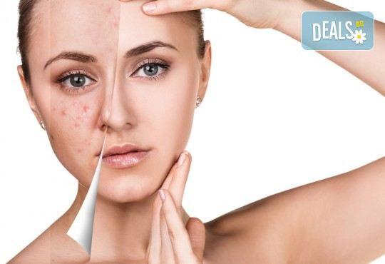 Дълбоко почистване на лице в 11 стъпки и оформяне на вежди в студио за красота Secret Vision! - Снимка 1