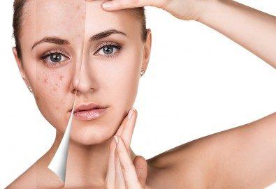 Дълбоко почистване на лице в 11 стъпки и оформяне на вежди в студио за красота Secret Vision!