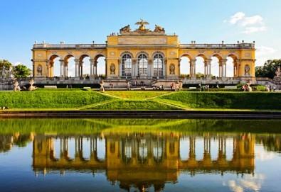 До Виена от Варна на дата по избор до март 2019-та, със Z Tour! 4 нощувки със закуски в хотел 3*, самолетен билет, летищни такси и трансфери! - Снимка