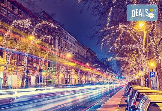 Екскурзия през декември до Будапеща! 3 или 4 нощувки със закуски в хотел 3*/4*, самолетен билет и летищни такси! - Снимка 1
