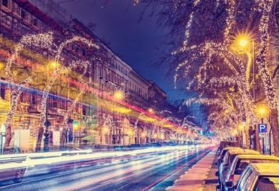Екскурзия през декември до Будапеща! 3 или 4 нощувки със закуски в хотел 3*/4*, самолетен билет и летищни такси! - Снимка