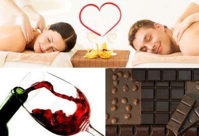 Потопете се в чуствено изживяване с 60-минутен шоколадов масаж за двама с комплимент - чаша червено вино! - Снимка