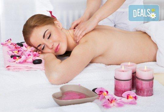 Болкоуспокояващ масаж на гръб, кръст, рамене, ръце и зонотерапия с ароматни етерични масла в Студио Верина! - Снимка 1