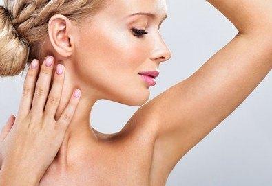 Отървете се от досадните косъмчета с Elos епилация на подмишници за жени или мъже в BodyM Studio! - Снимка