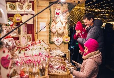 Приказна Коледа в Будапеща, Унгария! 3 нощувки със закуски в хотел 3*/4*, самолетен билет и летищни такси! - Снимка
