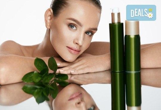 Почистване на лице и колагенова мезотерапия или антиакне терапия с био козметика на водещата немска фирма Dr. Spiller в козметично студио Beauty - Снимка 2