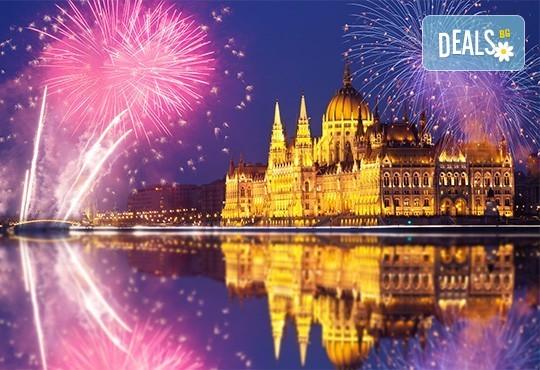 Магична Нова година в Будапеща, Унгария! 3 нощувки със закуски в хотел 3*/4*, самолетен билет и летищни такси! - Снимка 1
