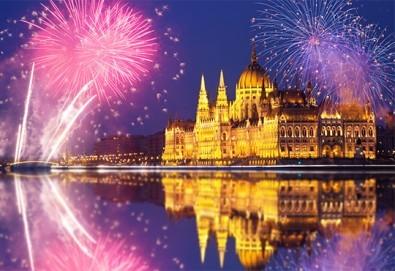 Магична Нова година в Будапеща, Унгария! 3 нощувки със закуски в хотел 3*/4*, самолетен билет и летищни такси! - Снимка