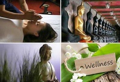 Екзотика и релакс! 75-минутен тибетски енергиен масаж на цяло тяло в студио Giro!