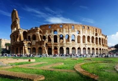 Самолетна екскурзия до Рим на дата по избор със Z Tour ! 3 нощувки със закуски в хотел 2*, трансфери, самолетен билет с летищни такси - Снимка