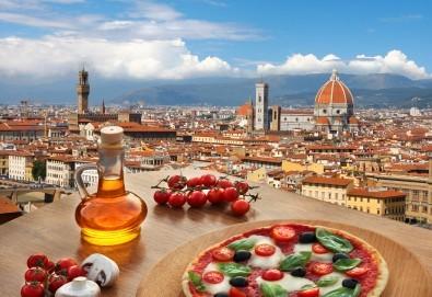 Самолетна екскурзия до Флоренция на дата по избор през 2019-та, със Z Tour! 4 нощувки със закуски, билет, летищни такси и трансфери! - Снимка
