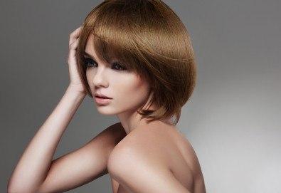 Нова визия за празниците! Подстригване, масажно измиване и оформяне на прическа със сешоар в Hairstyle by Elitsa! - Снимка