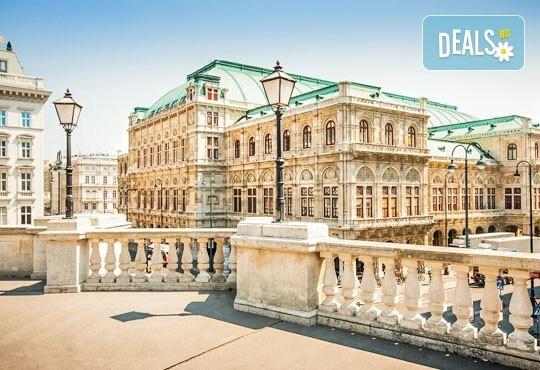 Екскурзия до Виена на дата по избор до март 2019-та, със Z Tour! 4 нощувки със закуски в хотел 3*, самолетен билет, летищни такси и трансфери! - Снимка 1