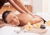 Релаксиращ масаж на цяло тяло с масло с аромат на шоколад и бонус: рефлексотерапия на глава, стъпала и длани във Фризьорски салон Moataz Style! - thumb 1