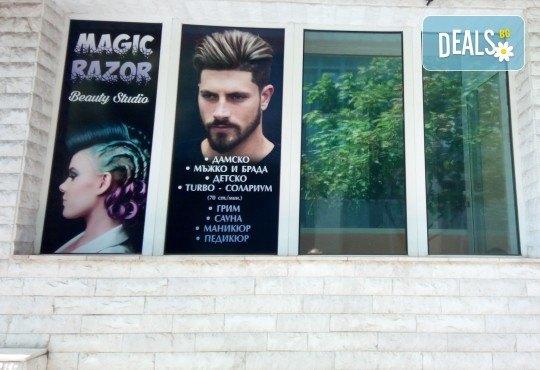 Мъжка прическа: засичане с бръснач, стилизиране или абстрактна прическа при бръснар Кристиян Петров в Beauty Studio Magic Razor! - Снимка 7