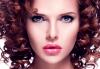 Празнична прическа по избор - красива плитка, ефирен кок, приказни букли или блестящ сешоар, във фризьоро-козметичен салон Вили! - thumb 3