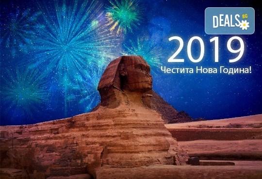 Last minute! Нова Година 2019, Египет: 7 нощувки All Incl, самолетен билет, трансфери