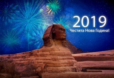 Last minute! Нова Година в Египет с Дрийм Холидейс! 7 нощувки на база All Inclusive в Minamark Resort and SPA 4*, Хургада, самолетен билет и трансфери - Снимка