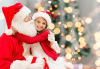Коледно парти със Снежанка и Дядо Коледа за неограничен брой деца с много игри, изненади и музикални състезания! - thumb 1