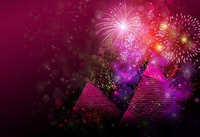 Last minute! Петзвездна Нова Година в Египет, Хургада, в хотел Emerald Resort and SPA, с Дрийм Холидейс! 7 нощувки на база All Inclusive, самолетен билет, трансфери - Снимка