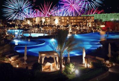 Last minute! Нова Година в Шарм Ел Шейх, Египет, с Дрийм Холидейс! 8 нощувки All Inclusive в Regency Plaza Aqua Park & Spa 5*, самолетен билет, трансфери - Снимка