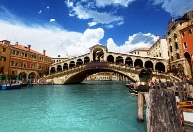 Самолетна екскурзия до Венеция със Z Tour на дата по избор до март 2019-та! 3 нощувки със закуски в хотел 2*, билет, летищни такси и трансфери! - Снимка
