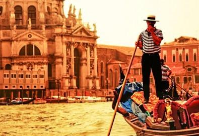 Самолетна екскурзия до Венеция на дата по избор до март 2019-та, със Z Tour! 4 нощувки със закуски в хотел 2*, билет, летищни такси и трансфери! - Снимка