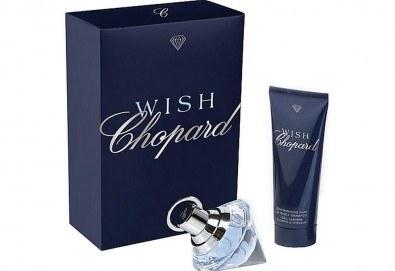Луксозен подарък за Вашата любима! Вземете Chopard WIsh - парфюм и душ гел, с безплатна доставка за цялата страна! - Снимка