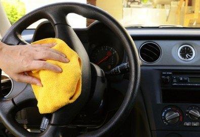 Външно измиване или вътрешно почистване на лек автомобил или джип в pH neutral wash! - Снимка