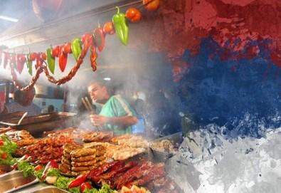 Еднодневна екскурзия до Пирот за Международния кулинарен фестивал Пеглaна колбасица със Запрянов Травел! - Снимка