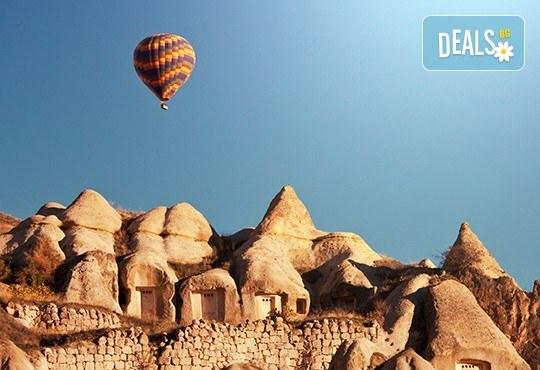 Есенна екскурзия до Анкара, Кападокия, Коня и Истанбул с Караджъ Турс! 5 нощувки, 5 закуски и 4 вечери, транспорт, посещения в Анкара, Коня, Истанбул и Одрин! - Снимка 2