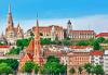 Опознайте Будапеща с Маджестик Турс! 4 нощувки със закуски в хотел 3*, трансфери, пешеходни обиколки с екскурзовод в Пеща и Буда, възможност за полет от София! - thumb 1