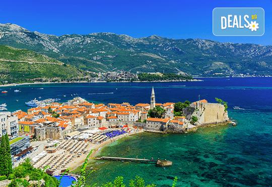 Будва, Котор, Дубровник и Плитвичките езера: 4 нощувки, закуски и 3 вечери, транспорт