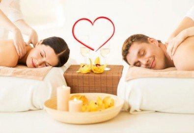 Романтика за двама! 60-минутен релаксиращ масаж на цяло тяло за двойки и бонус: масаж на лице от студио за красота Giro!