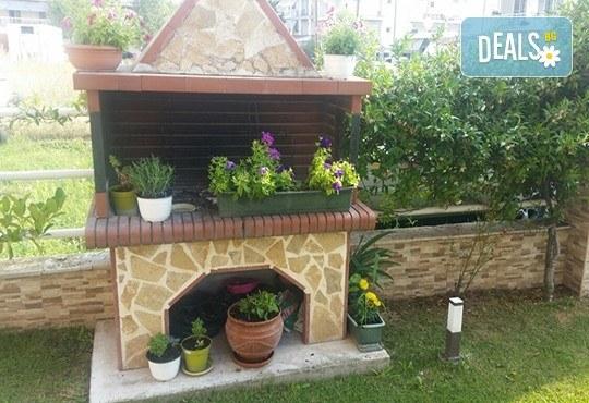 Лятна почивка през август и септември в Гъция, Паралия Катерини, с Глобус Турс! Hotel Souita 3*, 5 нощувки със закуски и вечери, транспорт и водач - Снимка 10
