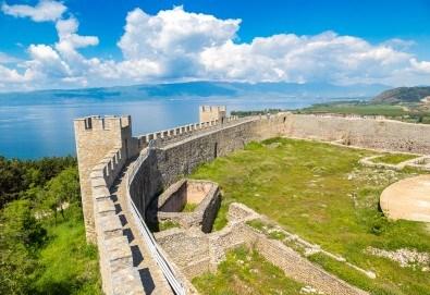 Ранни записвания за Майски празници в Охрид! 2 нощувки, транспорт, екскурзовод и посещение на Скопие и Струга! - Снимка