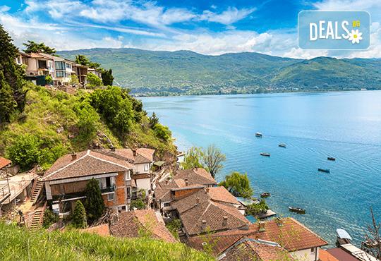 Ранни записвания за Майски празници в Охрид! 2 нощувки, транспорт, екскурзовод и посещение на Скопие и Струга! - Снимка 4