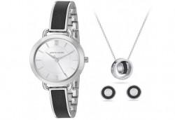 Вземете стилен комплект часовник, колие и чифт обеци на Pierre Cardin + безплатна доставка! - Снимка