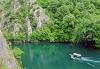 Екскурзия през март или май до Охрид и Скопие, с посещение на каньона Матка - 2 нощувки, транспорт и екскурзовод! - thumb 2