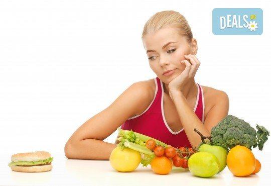 Във формата след празниците! Изготвяне на хранителен режим с 2 диетологични консултации и хранителна добавка от Натур Хаус! - Снимка 3