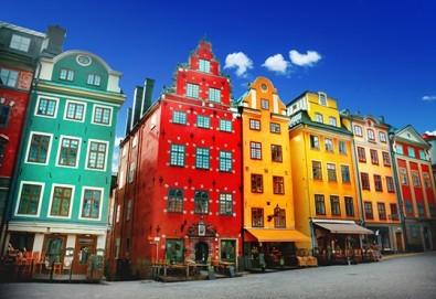 Уикенд екскурзия до Стокхолм и Хелзинки! 1 нощувка със закуска в хотел 3* и 2 нощувки със закуски на круизен кораб, самолетен билет и ръчен багаж! - Снимка