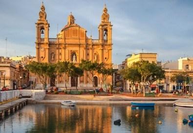 Екскурзия през февруари до Малта на супер цена! 4 нощувки със закуски в хотел 3*, самолетен билет с летищни такси! - Снимка