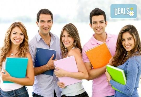 Двумесечен курс по разговорен английски език с продължителност 35 учебни часа в Езиков център InEnglish! - Снимка 3