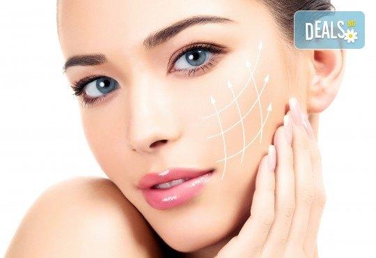 Иновативна терапия с клетъчна козметика Most beauty за лице, шия и деколте в център Енигма