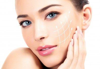 Нови клетъчни технологии! Забавяне процесите на стареене на кожата чрез иновативна терапия с клетъчна козметика Most beauty за лице, шия и деколте от Центрове Енигма! - Снимка
