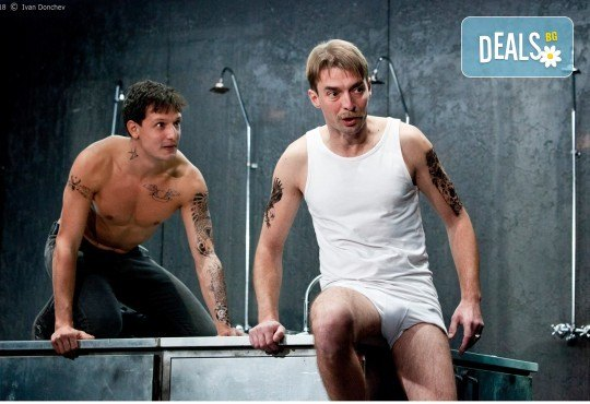 Гледайте комедията Килър Джо с Малин Кръстев на 15-ти януари (вторник) в Малък градски театър Зад канала! - Снимка 2